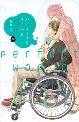 Perfect World 9 Simple