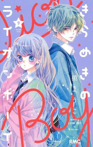 Kirameki no Lion Boy 9 Manga