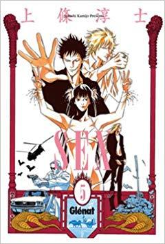 couverture, jaquette Next Stop 5 Espagnole (Glénat Manga Espagne)