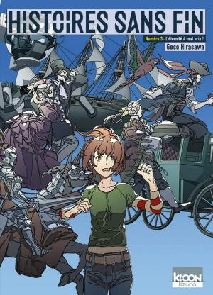 couverture, jaquette Histoires sans fin 3  (Ki-oon) Manga