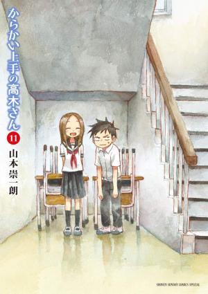 Quand Takagi me taquine # 11