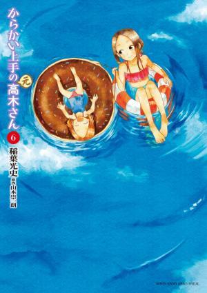 Karakai Jouzu no (Moto) Takagi-san # 6
