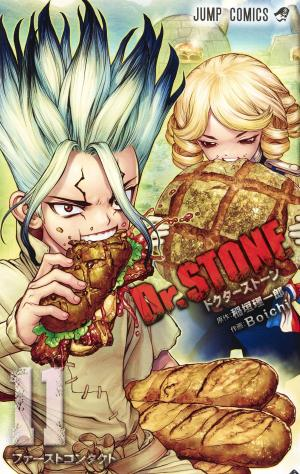 Dr. STONE # 11