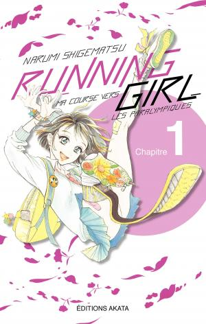 Running girl - Ma course vers les paralympiques 1 simple