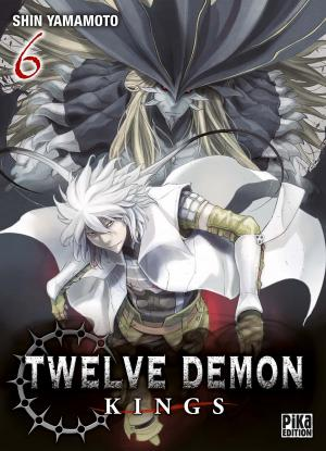 Twelve Demon Kings 6 Simple