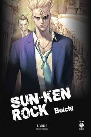 Sun-Ken Rock # 5