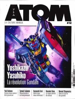 Atom 12 Simple