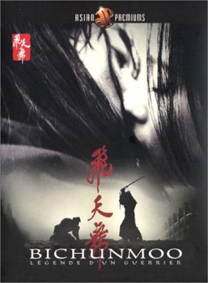 Bichunmoo, légende d'un guerrier édition Collector