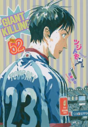 Giant Killing # 52