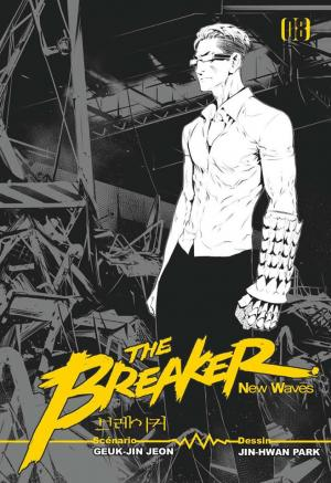 couverture, jaquette The Breaker - New Waves 8  (Meian)