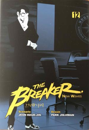 couverture, jaquette The Breaker - New Waves 12  (Meian)