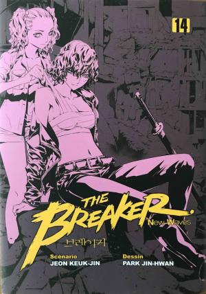 couverture, jaquette The Breaker - New Waves 14  (Meian)