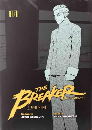couverture, jaquette The Breaker - New Waves 15  (Meian)