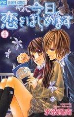 Tsubaki Love 4