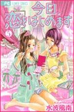 Tsubaki Love 5