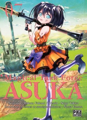Magical task force Asuka 7 Simple