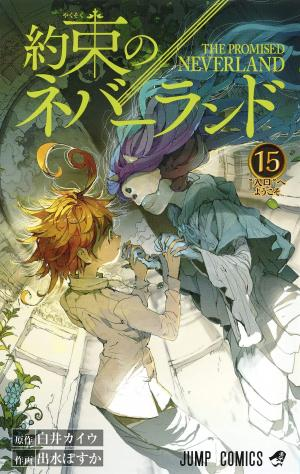 The promised Neverland # 15