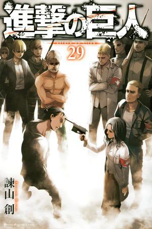 L'Attaque des Titans # 29