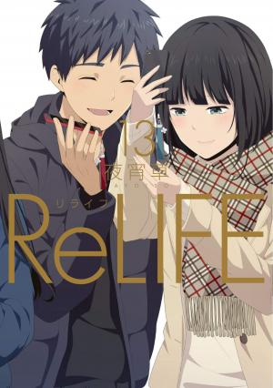 ReLIFE # 13