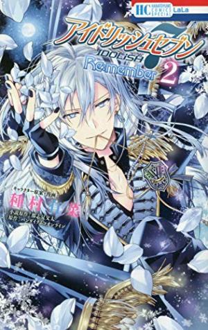 IDOLiSH7 Re:member 2 Manga