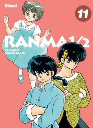 Ranma 1/2 # 11