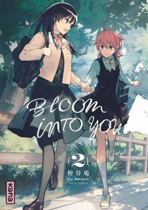 Bloom into you # 2