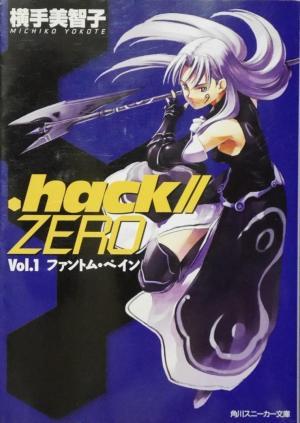 Hack//ZERO Roman