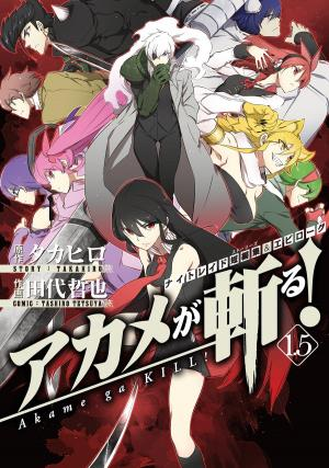 Akame ga Kill! 1.5 édition Simple