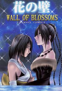 Wall of blossoms 1 Dôjinshi