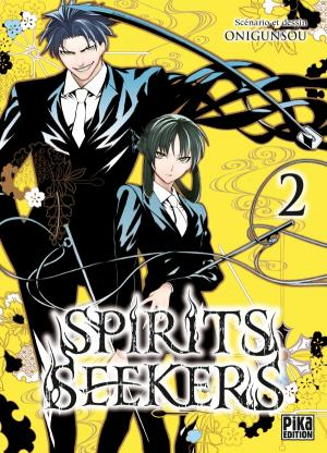 Spirits seekers 2 simple