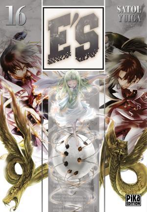 E's 16 Manga