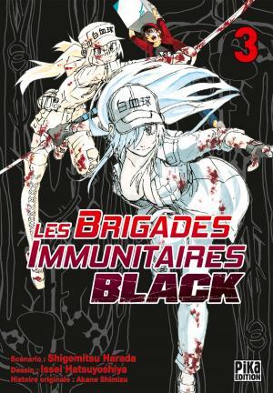 Les Brigades Immunitaires Black # 3