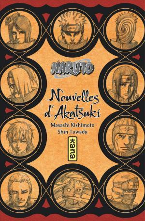Naruto 11 Simple