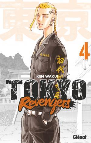 Tokyo Revengers 4 simple