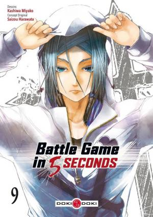 Battle Game in 5 seconds # 9