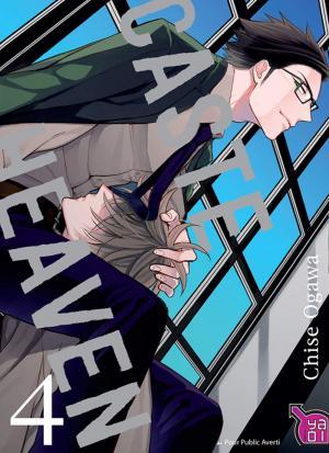 Caste heaven 4 Manga