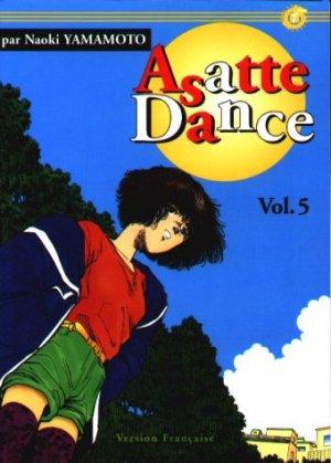 couverture, jaquette Asatte Dance 5  (Tonkam)