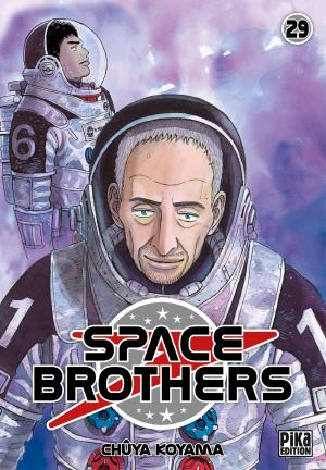 Space Brothers 29 simple