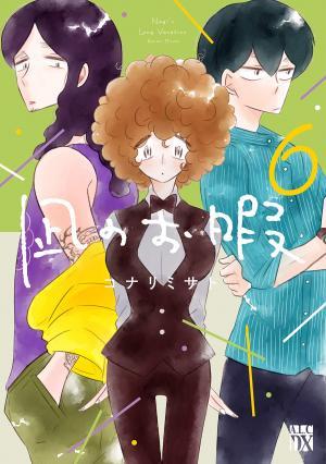Nagi no Oitoma 6 Manga