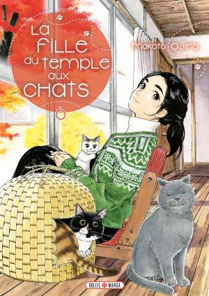 La Fille du Temple aux Chats 6 Simple