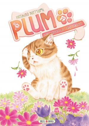 Plum, un amour de chat 17 simple