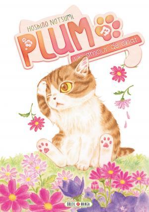 Plum, un amour de chat 17 Française