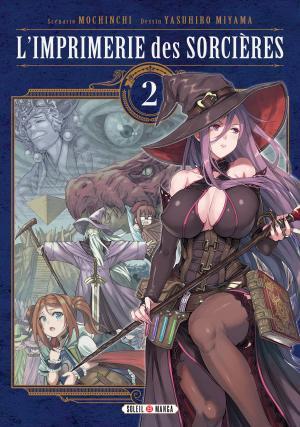 L'imprimerie des sorcières 2 simple