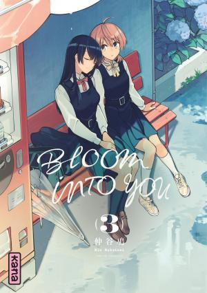 Bloom into you # 3