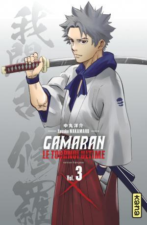 Gamaran - Le tournoi ultime # 3
