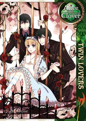 Alice in the country of Clover : Twin Lovers