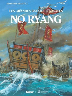 Les grandes batailles navales # 12