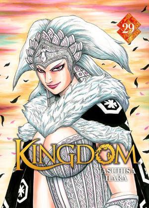 Kingdom # 29 Simple