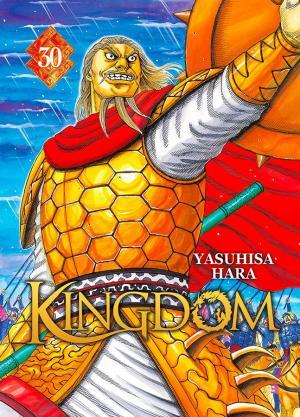 Kingdom # 30