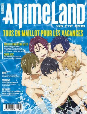 Animeland # 2019